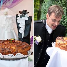 Wedding photographer Aleksandr Medovyy (medovy). Photo of 13.02.2015