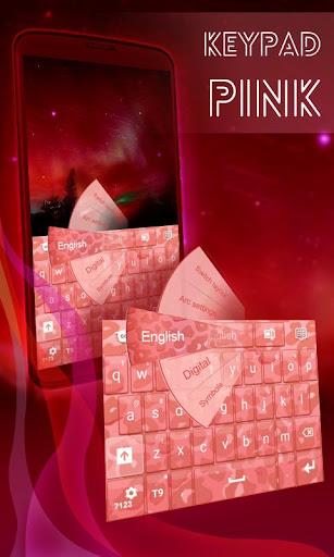 键盘粉红猎豹主题