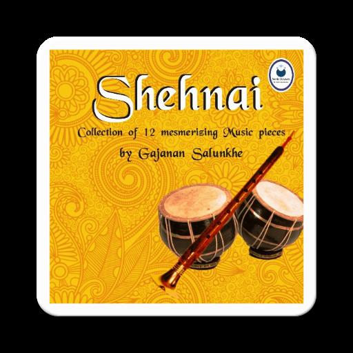 Shehnai Music