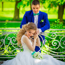 Wedding photographer Valentina Nazarova (valia). Photo of 21.09.2016
