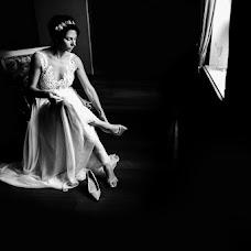 Wedding photographer Andrey Radaev (RadaevPhoto). Photo of 20.02.2017