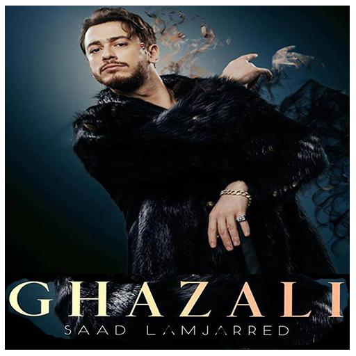 SAAD LAMJARRED-GHAZALI 2018 СКАЧАТЬ БЕСПЛАТНО