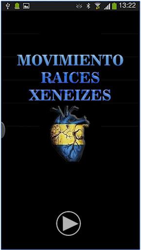Xeneizesエステート