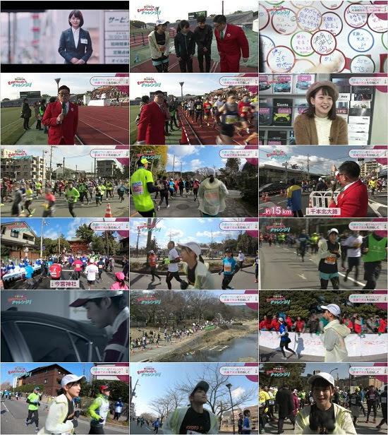 (TV-Variety)(720p) AKB48 チーム8 太田奈緒のEverybody??チャレンジ! ep10 180318