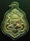 เหรียญไตรมาส เนื้อเงิน หลวงพ่อเพี้ยน วัดเกริ่นกฐิน ปี 2557 สวยแชมป์