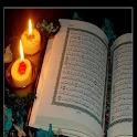 خلفيات اسلاميه رائعه icon