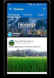Facepage screenshot 12