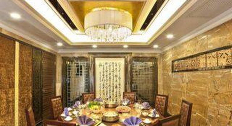 Emperor Macau