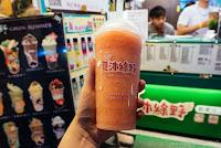 夏沐綠野 鮮果汁冰沙茶飲
