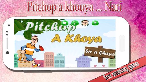 Pitchop a Khouya بيتشوب ا خويا