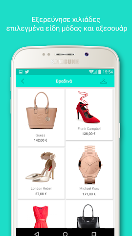 android LEAF: Fashion,  Shopping,  Style Screenshot 2