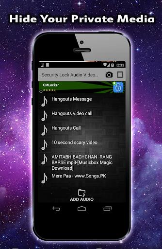 工具必備免費app推薦|オーディオビデオギャラリーをロック線上免付費app下載|3C達人阿輝的APP