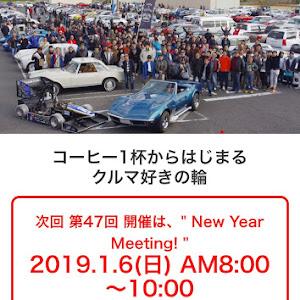 BRZ ZC6 GT・2016年式 E型のカスタム事例画像 よっしー@SHiNOYOさんの2019年01月05日15:34の投稿