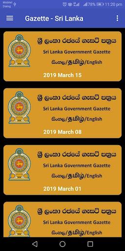 රජයේ ගැසට් පත්ර / Gazette - Sri Lanka App Report on