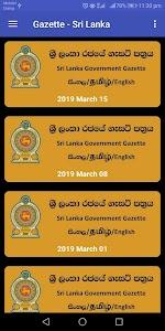 Download රජයේ ගැසට් පත්ර / Gazette - Sri Lanka