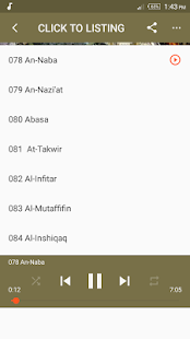 Ahmad Sulaiman Juz Amma mp3 - náhled