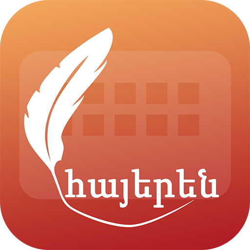 Easy Typing Armenian Keyboard Fonts And Themes Android APK Download Free By Dev Inc Keyboard
