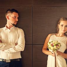 Wedding photographer Katya Grin (id417377884). Photo of 14.01.2018