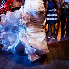 Fotógrafo de bodas Emanuelle Di dio (emanuellephotos). Foto del 03.06.2019