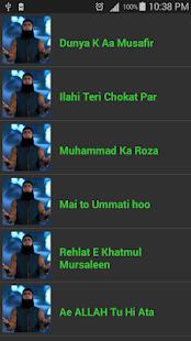Junaid Jamshed Offline Naats - náhled