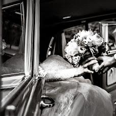 Fotografo di matrimoni Emil Doktoryan (doktoryan). Foto del 30.07.2016