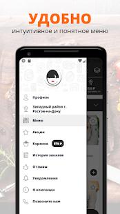 Станция вкуса | Ростов-на-Дону for PC-Windows 7,8,10 and Mac apk screenshot 2