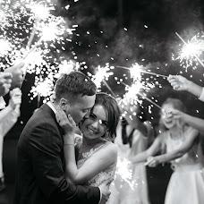 Wedding photographer Maksim Novikov (maximnovikov). Photo of 16.11.2016