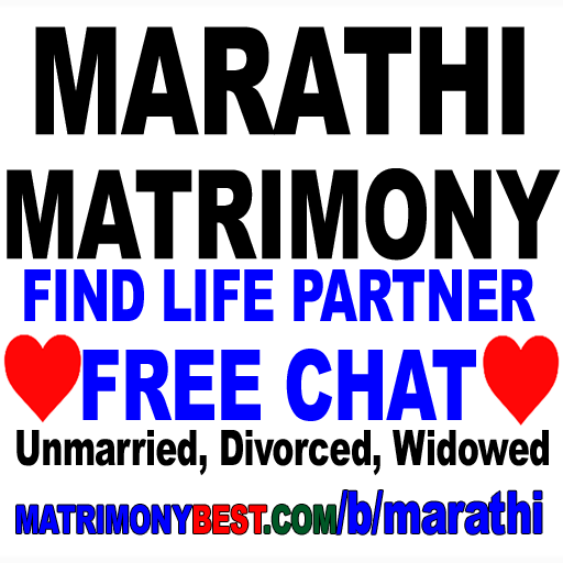 Free Marathi Matrimony. Free Chat, Messages.