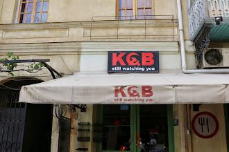 Photo: Jätettiin tämä ravintola varmuuden vuoksi väliin ...