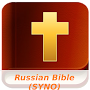 Russian Synodal Bible (SYNO) APK icon