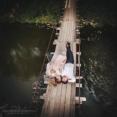 Wedding photographer Valentin Porokhnyak (StylePhoto). Photo of 31.07.2017