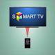 Samsung Smart TV Remote Controller : iSamSmart APK