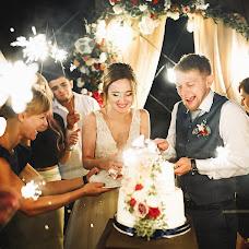 Wedding photographer Tatyana Demchenko (DemchenkoT). Photo of 05.09.2017