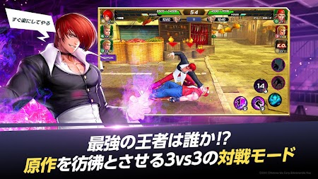 KOF ALLSTAR APK screenshot thumbnail 7