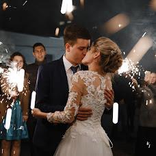 Wedding photographer Evgeniy Marketov (marketoph). Photo of 16.01.2019