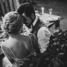 Wedding photographer Yuliya Bulgakova (JuliaBulhakova). Photo of 19.02.2017