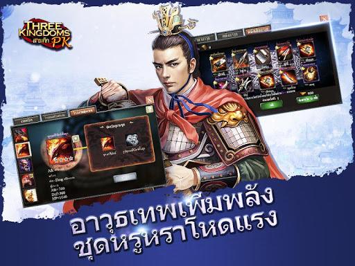 Three Kingdoms PKu2014u0e2au0e32u0e21u0e01u0e4au0e01 PK 11.1.0 screenshots 9