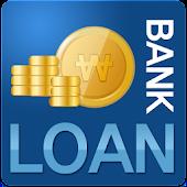 대출뱅크 (은행,캐피탈,저축은행)