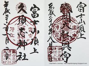 Photo: 富士山頂上淺間大社奧宮(右) 富士山頂上久須志神社(左) 平成26年8月2日