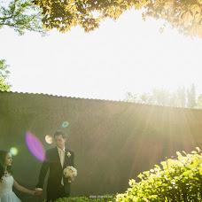 Wedding photographer Natalya Zhimaeva (sineglazcka). Photo of 08.10.2015