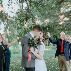 Wedding photographer Natalya Vasileva (natavasileva22). Photo of 23.02.2018
