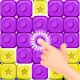 Explosion de Poulet (game)