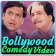 Bollywood Comedy Video apk