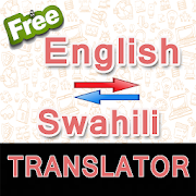 English to Swahili & Swahili to English Translator