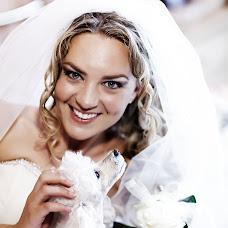 Wedding photographer Domenico Bandiera (bandieradomenic). Photo of 01.04.2014