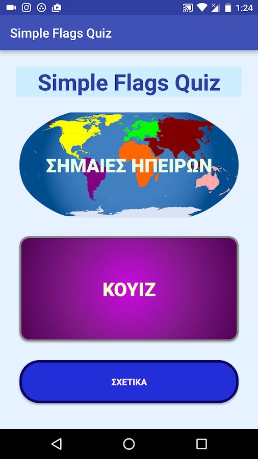 Simple Flags Quiz - στιγμιότυπο οθόνης