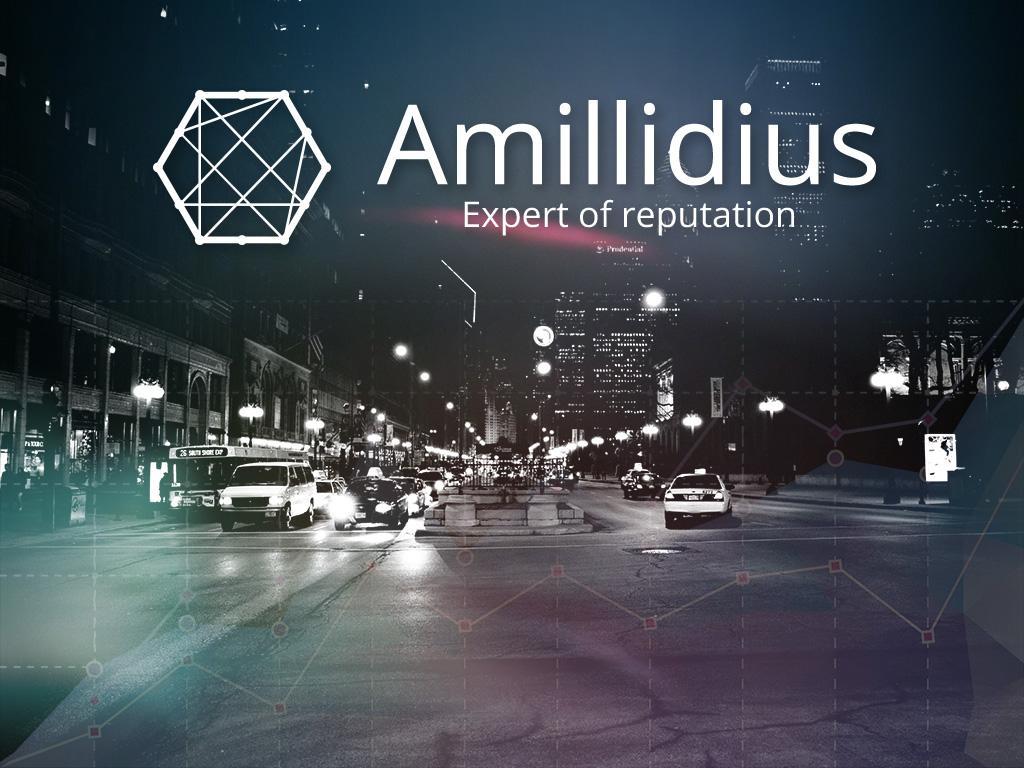 Амелидиус надёжная защита репутации