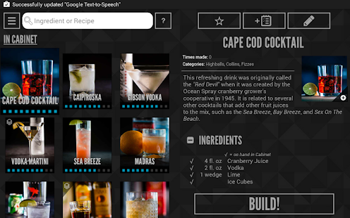 Perfect Drink - screenshot thumbnail