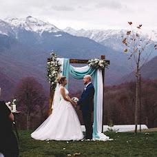 Wedding photographer Alisa Myau (AlyssaMeow). Photo of 05.12.2016