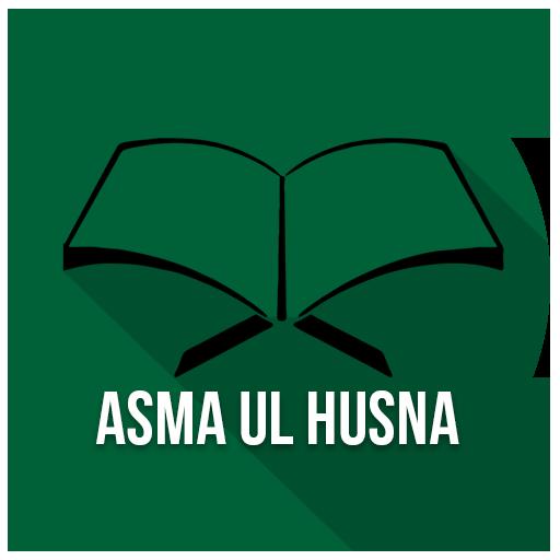 アスマUL Husna:テキスト+オーディオ 書籍 App LOGO-硬是要APP